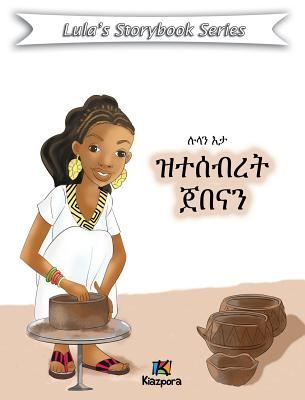 Lula'n Eta Ztesebret Jebena - Children Book: Tigrinya Version Cover Image