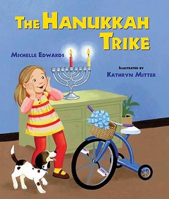 The Hanukkah Trike Cover