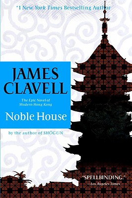 Noble House Cover