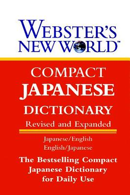 Webster's New World Compact Japanese Dictionary Cover Image