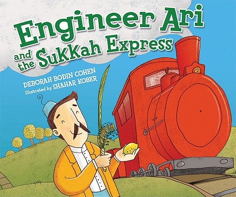 Engineer Ari and the Sukkah Express Cover