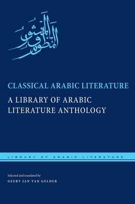 Classical Arabic Literature: A Library of Arabic Literature Anthology Cover Image