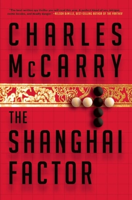 The Shanghai Factor Cover