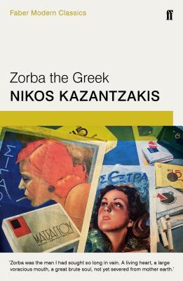 Zorba the Greek Cover Image
