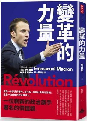 Cover for Revolution