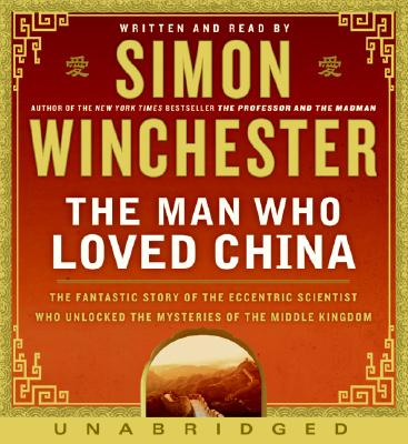 The Man Who Loved China CD: The Man Who Loved China CD Cover Image