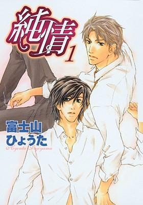 Pure Heart, Volume 1 (Yaoi Manga) Cover Image