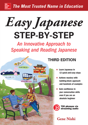 Easy Japanese Step-By-Step Third Edition Cover Image