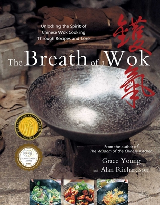 The Breath of a Wok: Breath of a Wok Cover Image