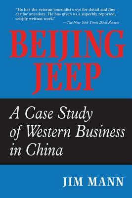 Beijing Jeep Cover