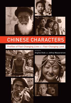 Chinese Characters Cover