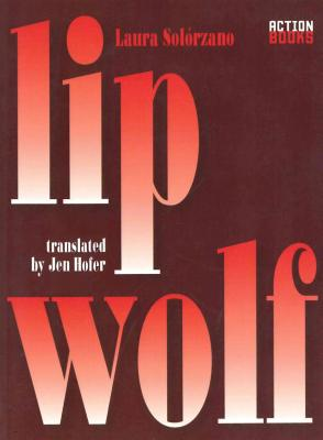 Lip Wolf Cover