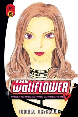Cover for The Wallflower 15