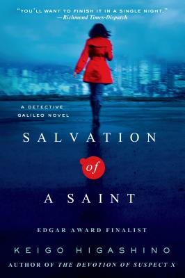Salvation of a Saint: A Detective Galileo Novel (Detective Galileo Series #2) Cover Image