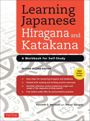 Learning Japanese Hiragana and Katakana: A Workbook for Self-Study Cover Image