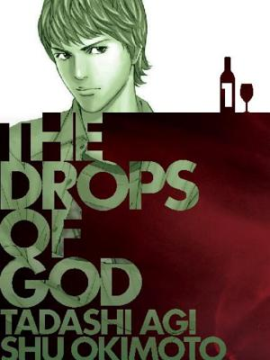 The Drops of God, Volume 1 Cover