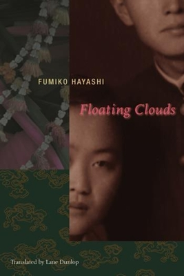 Floating Clouds Cover