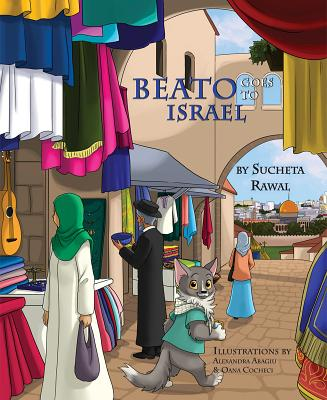 Beato Goes to Israel Cover Image
