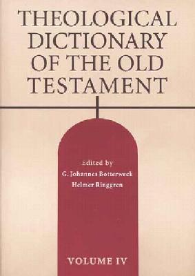 Theological Dictionary of the Old Testament, Volume IV, 4 Cover Image