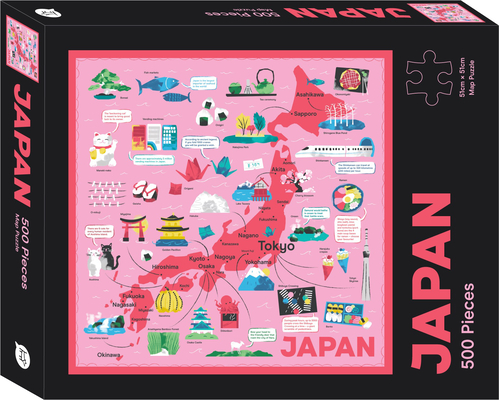 Japan Map 500 Piece Puzzle Cover Image