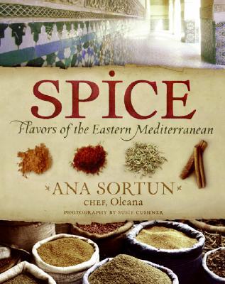 Spice Cover