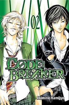 Code:Breaker 2 Cover