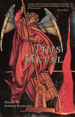 This Metal Cover