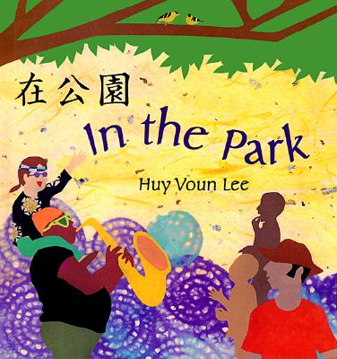 In the Park Cover