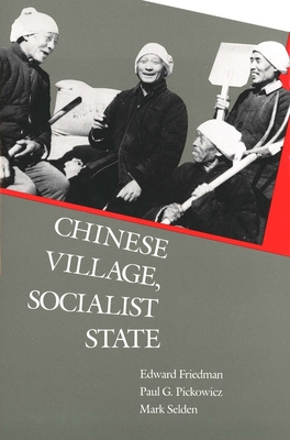 Cover for Chinese Village, Socialist State
