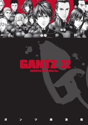 Gantz, Volume 32 Cover