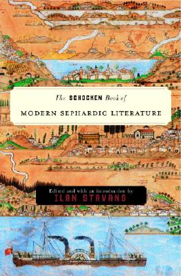 The Schocken Book of Modern Sephardic Literature Cover