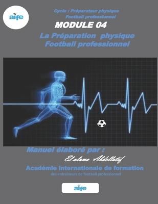 Football professionnel: La préparation physique Cover Image
