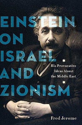 Einstein on Israel and Zionism Cover