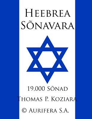 Heebrea Sonavara Cover Image