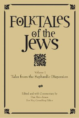 Cover for Folktales of the Jews, Volume 1