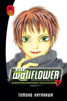 The Wallflower, Volume 17 Cover Image