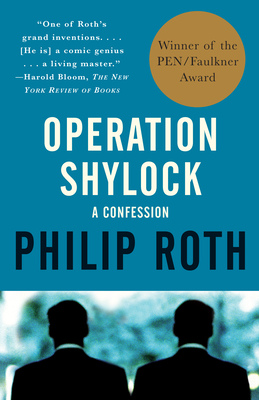 Operation Shylock: A Confession Cover Image
