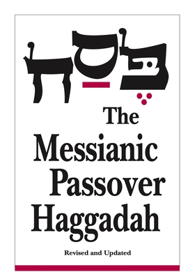 Messianic Passover Haggadah Cover Image