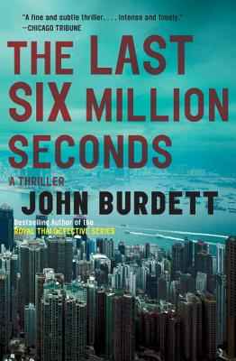 The Last Six Million Seconds Cover Image