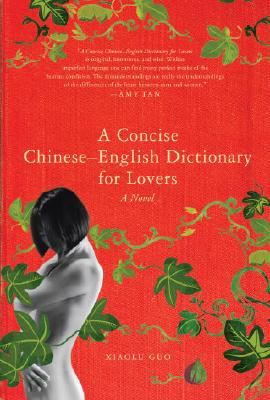 A Concise Chinese-English Dictionary for Lovers Cover