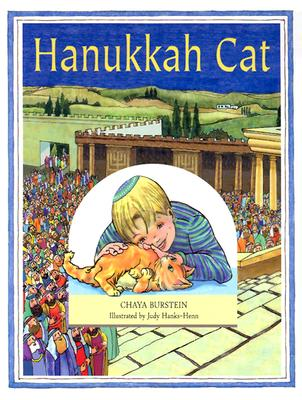 Hanukkah Cat Cover Image