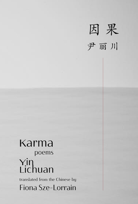 Cover for Karma