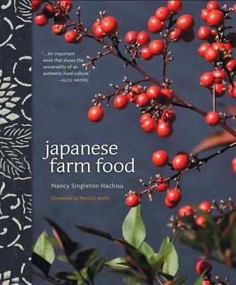 Japanese Farm Food Cover