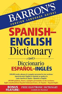 Barron's Spanish-English Dictionary: Diccionario Espanol-Ingles Cover Image