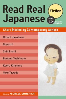 Read Real Japanese Fiction: Short Stories by Contemporary Writers Cover Image