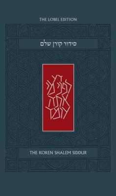 Koren Shalem Siddur, Ashkenaz Cover Image