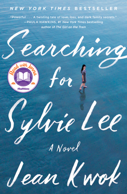 Searching for Sylvie Lee: A Novel Cover Image