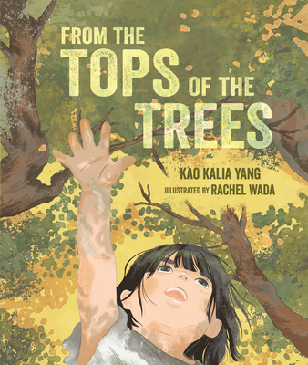 Cover for From the Tops of the Trees