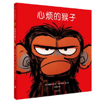 Grumpy Monkey Cover Image