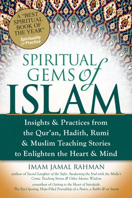 Cover for Spiritual Gems of Islam